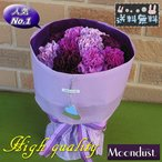 ショッピング母の日 母の日のプレゼントはやっぱりカーネーション・サントリーの青色のカーネーション ムーンダストの花束:フルカラーミックスブーケ