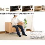 PVC合成レザー張り シンプルデザインソファー1人掛け(商品番号:IS012-1P)(代引き不可)