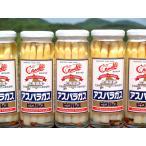 クレードル興農 北海道産 ホワイトアスパラガス ピクルス瓶