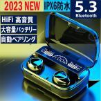 ワイヤレスイヤホン Bluetooth5.1 自動ペアリング スポーツ ブルートゥース イヤホン 左右分離型 iPhone Android スマホHiFi 高音質 IPX6防水 人間工学設計