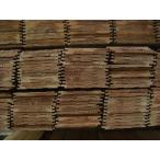 杉 羽目板 相決り突詰め 樹脂パテ補修 プレーナー仕上げ一等 A品 2M×10×135 24枚(2坪入り)