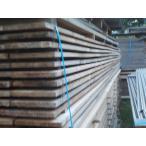 杉 破風板 特一等 自然乾燥 荒材 4M×24mm×240mm 3枚組:カット賃無料にて2メートル6枚組も承りますが、重量製で送料は3mになります
