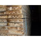 杉 足場板 割れ止め金具付 乾燥荒材 特一等 4M×36×200 2枚組