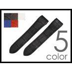「 サントス100 向け」 輸入王オリジナル ベルト 社外品 型押しクロコ XL,LM,クロノグラフ メンズ カルティエ 腕時計用
