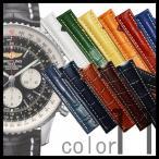 Dバックル用。全11色の豊富なカラーバリエーション。