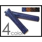 Dバックル用。全4色の豊富なカラーバリエーション。