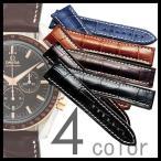 「オメガ OMEGA 向け」 輸入王オリジナル ベルト Dバックル用 型押しクロコ メンズ 時計用 社外品