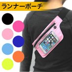 iphone 4s 64 - スマホポーチ ジョギング ランニング 全機種対応 iphone6s iphone6 iphone6s plus iphone6 plus  iPhone5S iPhone5 iPhone5C ケース GALAXY Xperia アームバンド