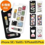 iphone se iphone6s ケース iphone6s plus ケース iphone6 ケース iphone6 plus ケース iPhone5S iPhone5 ケース iPhone5C ケース iPhone4S クリスタルケース