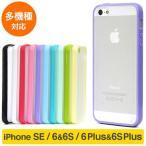 iPhone 4s 16 - iphone iphone6 ケース iphone se ケース iphone6s ケース iphone 6 plusケース iphone5 バンパー風ケース iphone5s ケース iphone se ケース バンパー風
