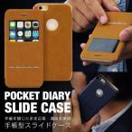 iphone 6s iphone 6 ケース iphone 6s plus iphone 6 plus ケース 手帳型 カバー 窓付き PUレザーケース