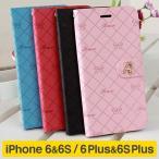 iphone6s iphone6 ケース iphone6s plus iphone6 plus ケース リボン柄ロゴ付き手帳型ケース