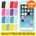 iPhone 4s 16 - iphone7ケース iphone7 iphone7 ケース iphone7 Plus ケース iphone se ケース iphone6s ケース iphone6 ケース iphone5 iPhone SE iPhone5S iPhone5 TPU ソフト