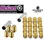 McGard マックガードスプラインドライブ/インストレーションキット ゴールド M12×P1.5  5穴