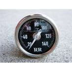 RR社 油温計 (CB350 CB400 CB500 CB550 CB650)four 黒/015