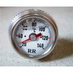RR社 油温計/オイルテンプメーター SR400/SR500 白/034