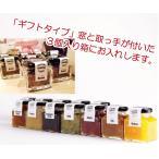 和歌山コーヒー(豆)&和歌山県産ジャム(季節のジャム二瓶) セット