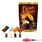 有楽製菓「デラックスチョコレート 4味アソート」