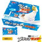 北海道土産売場・ネット通販限定 白いブラックサンダー12本入 チョコ ギフト スイーツ お菓子 詰め合わせ ブラック サンダー