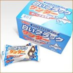 有楽製菓『白いブラックサンダー』20本入り(北海道土産売場・ネット通販限定)//バレンタイン2018 チョコレート 義理チョコ