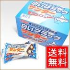 【送料無料】有楽製菓『白いブラックサンダー』3箱セット(60本入り)】
