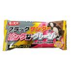 有楽製菓『ブラックサンダーのピンクなグレーゾーン』20本入り(ピンクグレープフルーツ味)