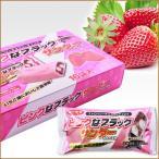 北海道限定『ピンクなブラックサンダー プレミアムいちご味』【数量限定販売】