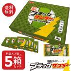 京都ブラックサンダー 14袋入×5箱 セット チョコ プチギフト スイーツ お菓子 ギフト ブラック サンダー 個包装