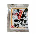 讃岐うどん ぶっかけつゆ イケ麺つゆ 20ml 1袋