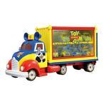 トイストーリー ディズニーモータース トイズキャリー トイ・ストーリー4おもちゃ こども 子供 男の子 ミニカー 車 くるま 3歳_Yahoo!ショッピング(ヤフー ショッピング)