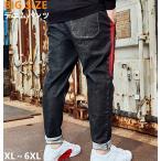 大きいサイズ メンズカーゴパンツ デニムパンツ メンズジーンズ ジーパン ヒップホップ ストリート系メンズ 3L 4L 5L 6L 7L