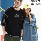 大きいサイズメンズ Tシャツ  オリジナルデザイン 半袖シャツ メンズファッション 男女兼用 ペアルック ビッグサイズメンズ人気商品 送料無料