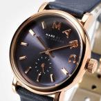 送料無料 MARC BY MARC JACOBS 腕時計 マークバイマークジェイコブス Baker ベイカー MBM1331 本物保証&製品保証付