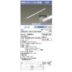 LED蛍光灯 LED照明 アイリスオーヤマ40W型 昼白色 2000lm ECOHiLUX  HE 160S  LDG32T・N/13/20/16S
