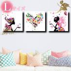 絵画 壁掛け 人気 かわいい 抽象画 モダン アートパネル インテリア おしゃれ 手書きの油彩画 3枚セット 天使