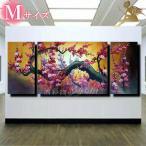 アートパネル インテリア 和 モダン 日本画 絵画 壁掛け 風景 花 手書きの油彩画 3枚セット 和風な木