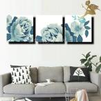 絵画 インテリア 壁掛け アートパネル 3パネルセット ブルーのレトロローズ