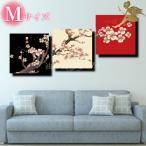 絵画 壁掛け 風景 花 モダン アートパネル インテリア 和 日本画 手書きの油彩画 3枚セット 枝の桜
