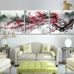 絵画 壁掛け 風景 花 モダン アートパネル インテリア 和 日本画 手書きの油彩画 3枚セット 水墨風 梅の枝