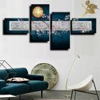 絵画 壁掛け 風景  花 モダン アートパネル インテリア 和 日本画 手書きの油彩画 4枚セット  夜桜