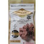 糖質が気になる方や食事制限されている方に ドクターズチョコレートミルクGI36 30g
