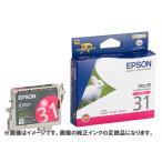 うめのやonlineで買える「(互換インクEpson インクカートリッジ ICM31 互換インク マゼンタ .」の画像です。価格は98円になります。