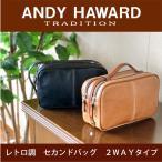 ANDY HAWARD 日本製 豊岡製鞄 セカンドバッグ セカン