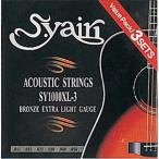 [YS]_S.Yairi(ヤイリ) アコースティックギター弦 3セットパック extra light gauge(0.11〜0.50)[メール便発送、送料無料、代引不可]