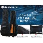 Noah's ark Rain Coat NRC-Acoustic アコギケース用レインコート/ アコーステイックギターケース用レインコート防水 .