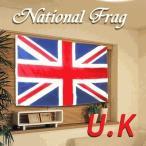 [YS]クロスワーク イギリス国旗 150×90cm United Kingdom[メール便発送、送料無料、代引不可]