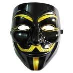 [YS]VIP版 V for Vendetta アノニマス/ガイ・フォークス 仮面 ブラック&ゴールド[メール便発送、送料無料、代引不可]