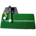 [YS]ゴルフ練習用スイングマット フレイルボール 3in1/GOLSWIN[送料無料(一部地域を除く)]