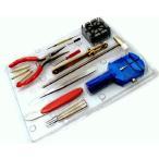 Tools, Equipment Maintenance - 時計工具セット(腕時計用工具16点セット) AC-W-KG16 .