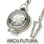 [YS]国内正規品 アルカフトゥーラ / ARCA FUTURA メンズ 機械式懐中時計 手巻き スケルトン 5049CPSK[送料無料(一部地域を除く)]
